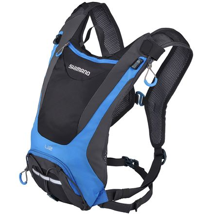 Unzen Bike Hydration Pack With Reservior Shimano