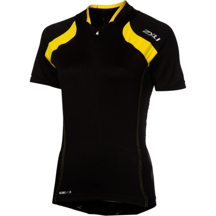 2XU Elite X Cycle Women's Jersey