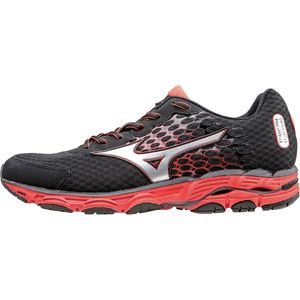 Mizuno Wave Inspire 11 Running Shoe - Men's