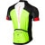 Giordana FormaRed Carbon Men's Jersey Back