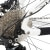 Juliana Nevis Segundo Complete Mountain Bike Rear Derailleur/ Cassette