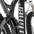 Niner JET 9 Carbon Complete Mountain Bike - 2013 Swing Arm