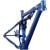 Pivot Mach 429 Mountain Bike Frame - 2012 Suspension