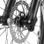 Pivot Mach 429 Carbon SLX Complete Mountain Bike Front Brake