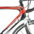 Ridley Noah RS/Shimano Ultegra 6700 Complete Bike - 2012 Headtube Junction