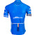 Santini Paul Smith KOM Jersey Back