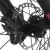Santa Cruz Bicycles Highball Carbon R XC Complete Mountain Bike Front Brake
