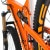 Santa Cruz Bicycles 5010 Carbon XTR AM ENVE Complete Mountain Bike Suspension