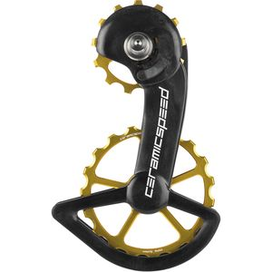 CeramicSpeed Limited Edition Oversized Pulley Wheel System