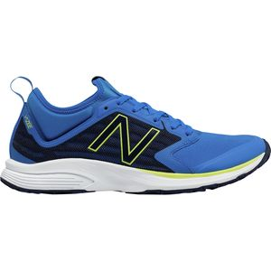 New Balance QIKv2 Shoe - Men's