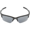Oakley Half Jacket 2.0 XL Sunglasses Front