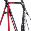 Wilier Zero.7 Road Frameset - 2017 Side