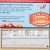 Clifbar Clif Bars - 12 Pack Ingredients