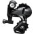 Shimano 105 RD-5800 11-Speed Rear Derailleur